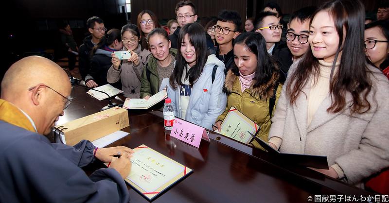 サインを求める学生も私も共に「ありがとう」(撮影:楊新才氏)