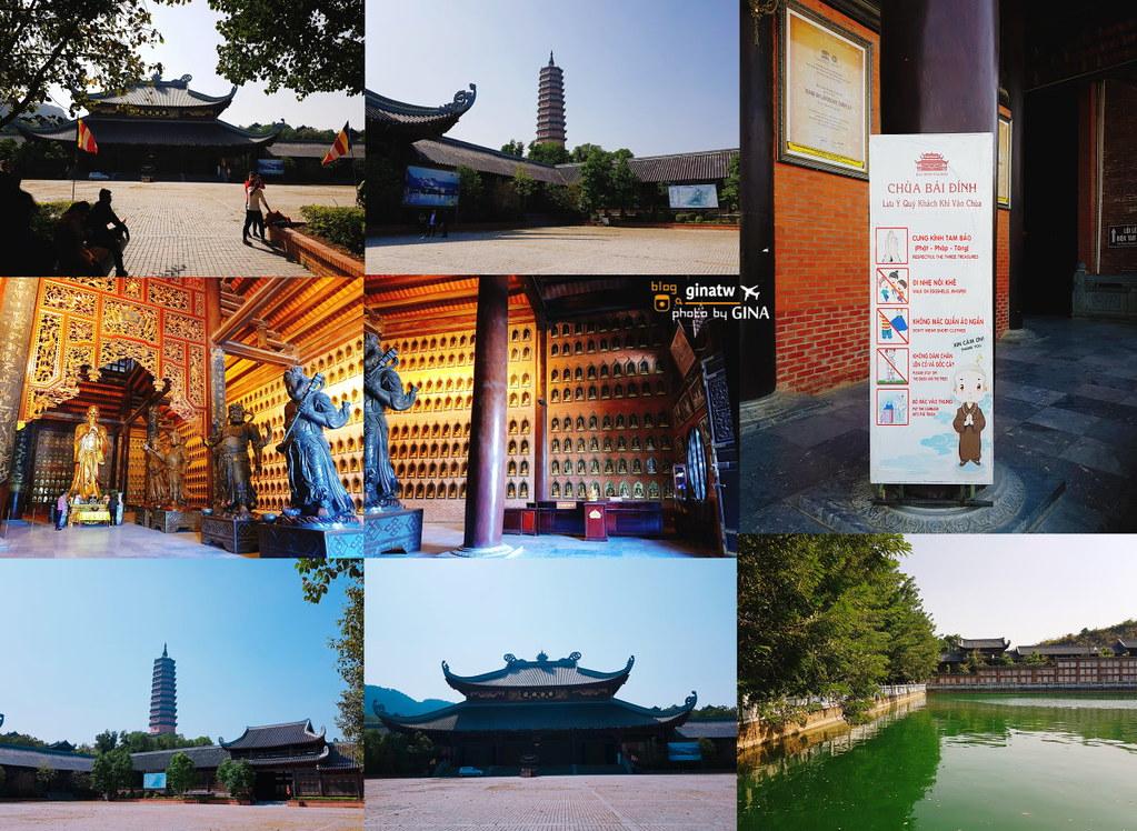 越南河內自由行》北越仙境 長安名勝群之旅 上 寧平(Ninh Binh)越南最大的廟宇白亭寺/巴亭寺(Bai Dinh Pagoda) @Gina環球旅行生活