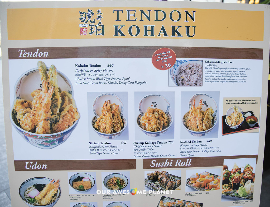 Tendon Kohaku-2.jpg