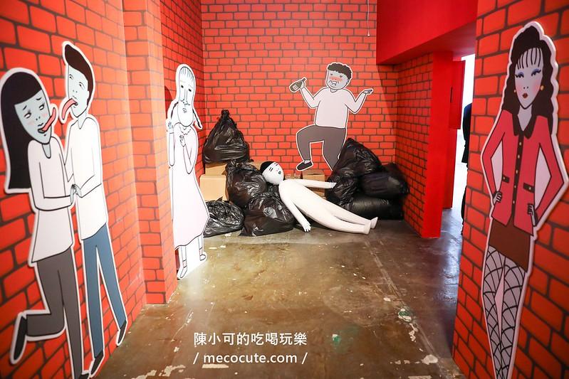 做你的白日夢,做你的白日夢展覽,台北展覽 @陳小可的吃喝玩樂