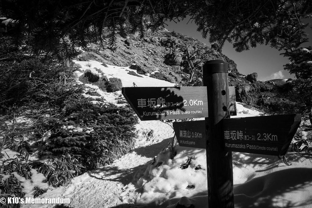 IMG_3656浅間山