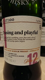 SMWS 37.100 - Teasing and playful