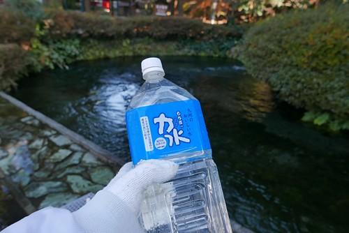 shirakawasuigen031