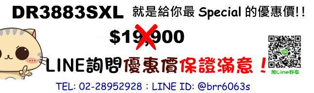 25131865748_6cf40782d8_o.jpg