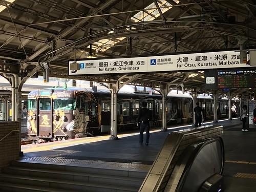 京都を出て敦賀まで輪行
