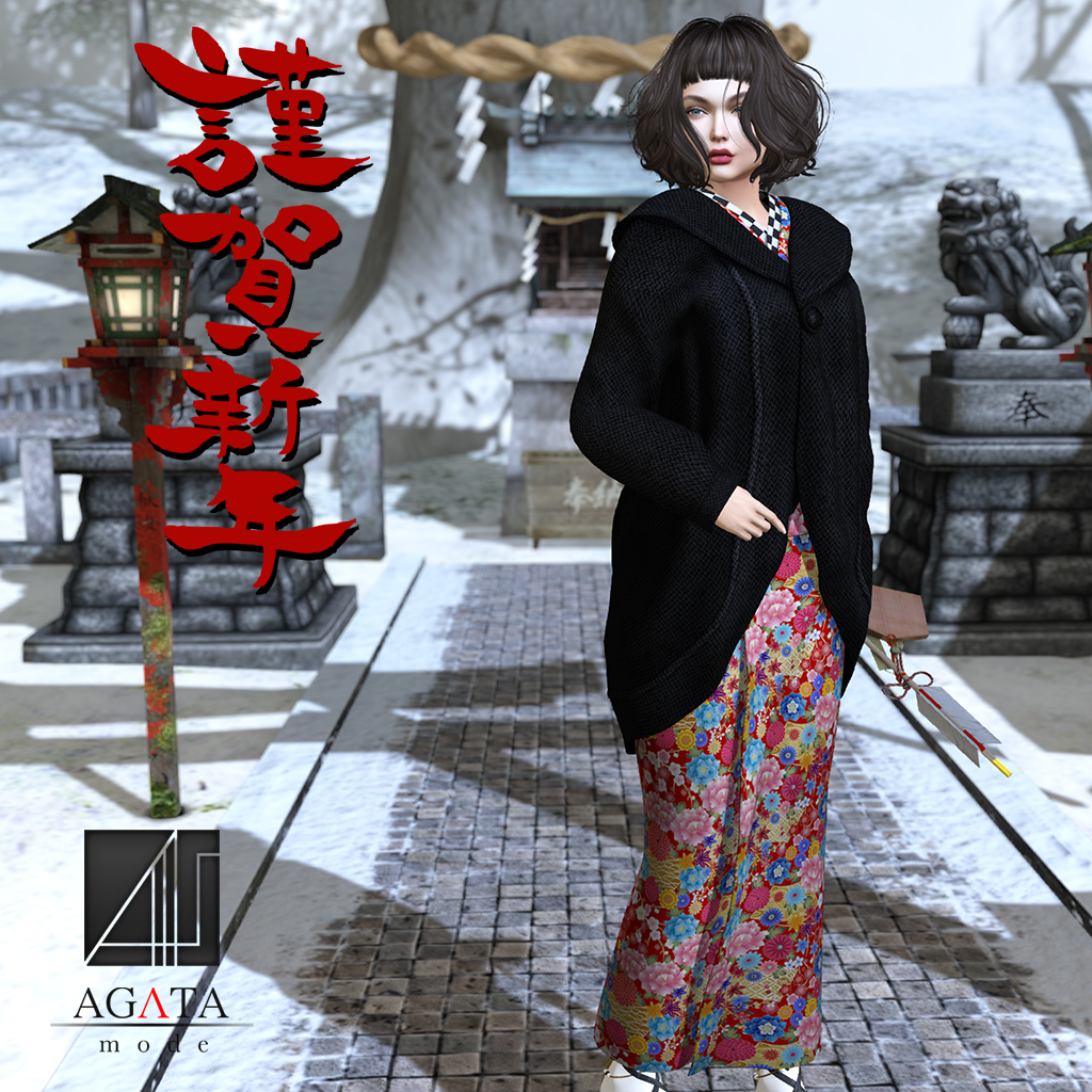 Sayuri kimono @ Japonica