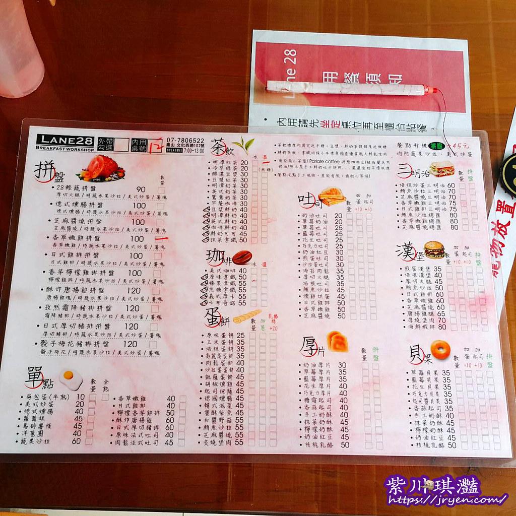 lane28-Kaohsiung,1