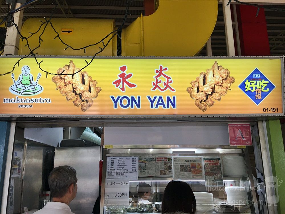 food,review,food review,singapore,west coast market,west coast market square,fried chicken,fried bee hoon,yan,yon yan,redhill,redhill food centre,焱,永焱,eng kee