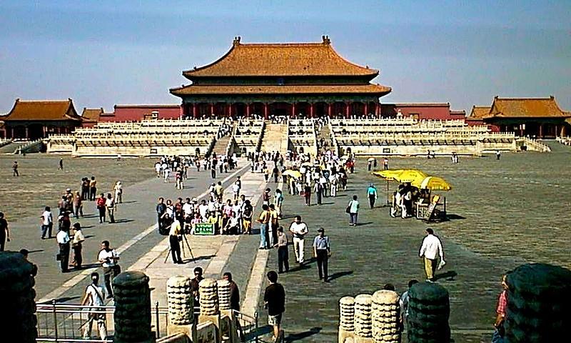 Big Bold Bustling Boisterous Beijing