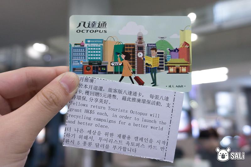 香港首日-11