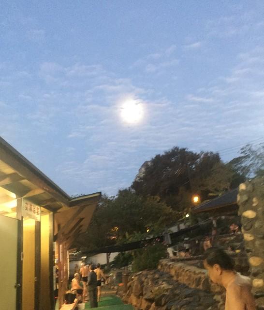 北投溫泉月亮1070104 (1)