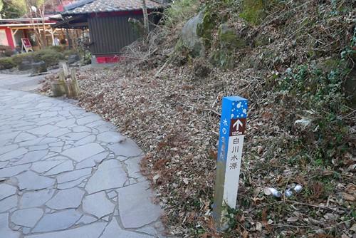 shirakawasuigen005