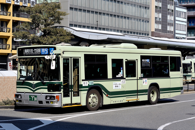 Kyotoshi_730