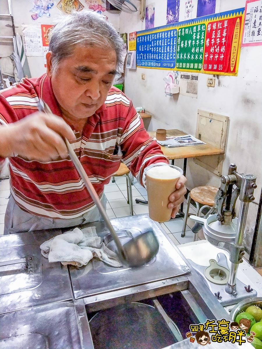 阿伯冰店-中華夜市美食-8