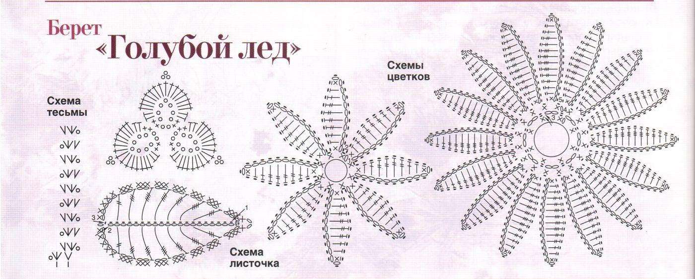 2024_Zolushka5.11 (4)