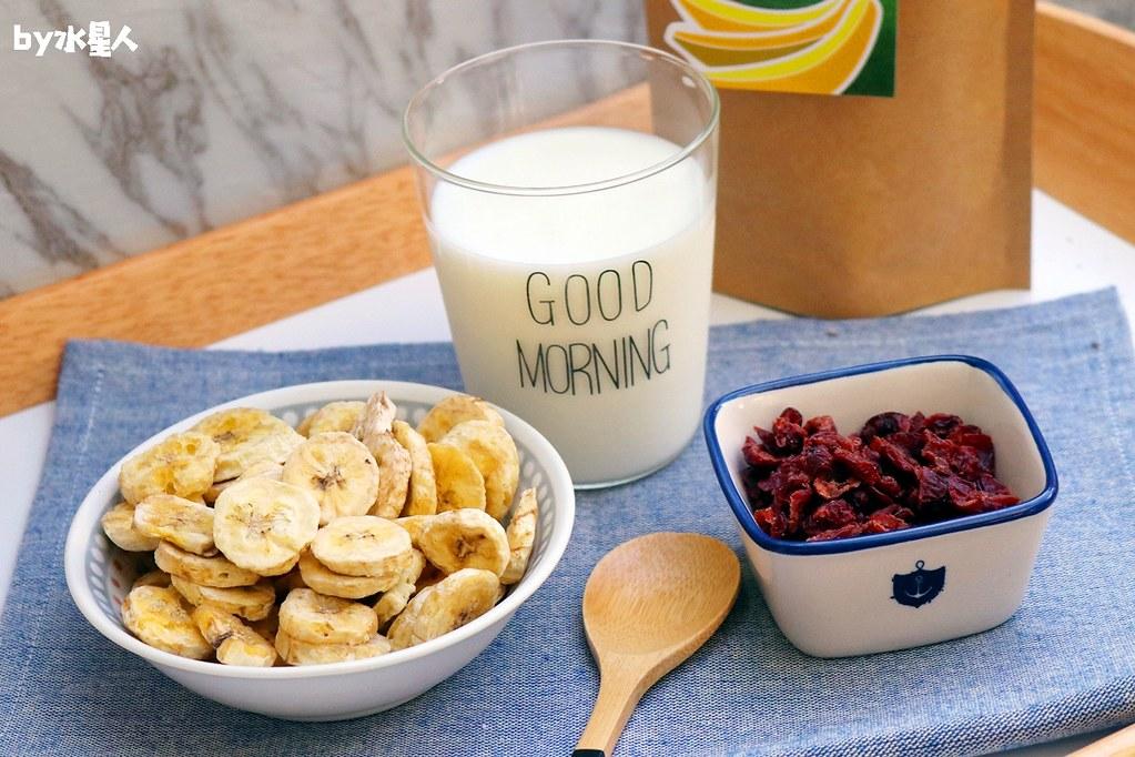 健康早餐-香蕉脆片弘運吉食