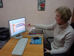 лекція-презентація.03.01.18. ім. В. Некрасова