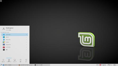 デスクトップ 1_002