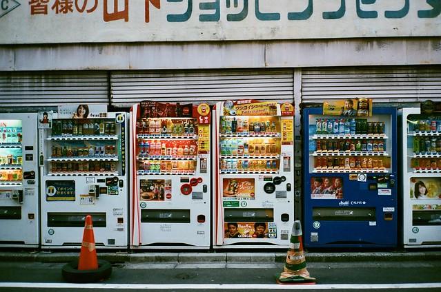 Tokyo 135-8