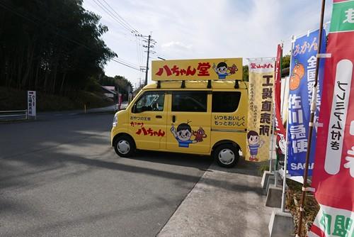 takoyaki8chan004