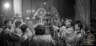 Рождество Христово 860