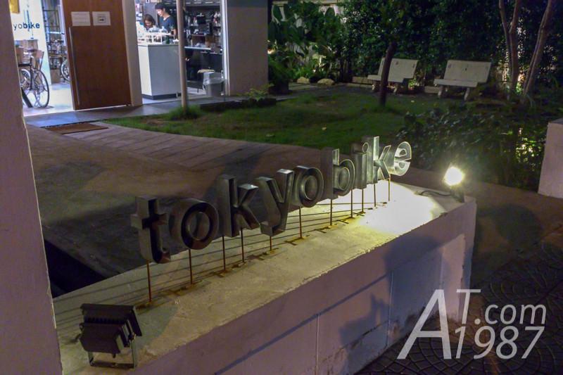 tokyobike Thailand old Ari branch