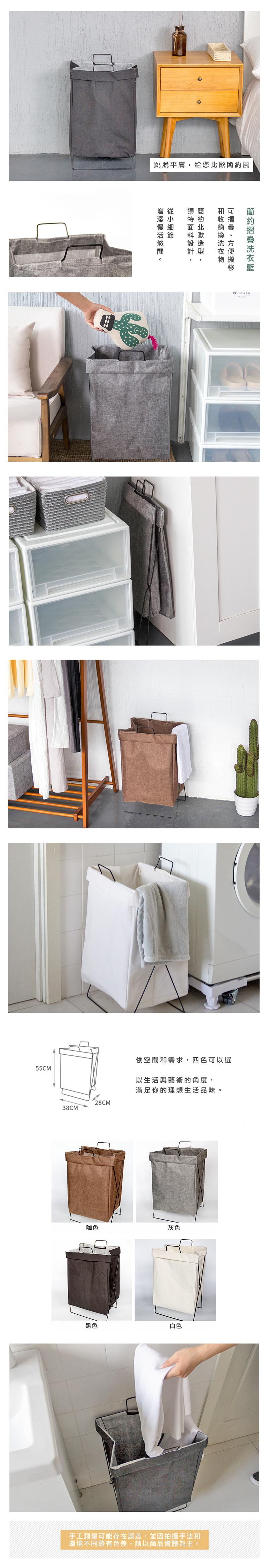 家用衣物籃