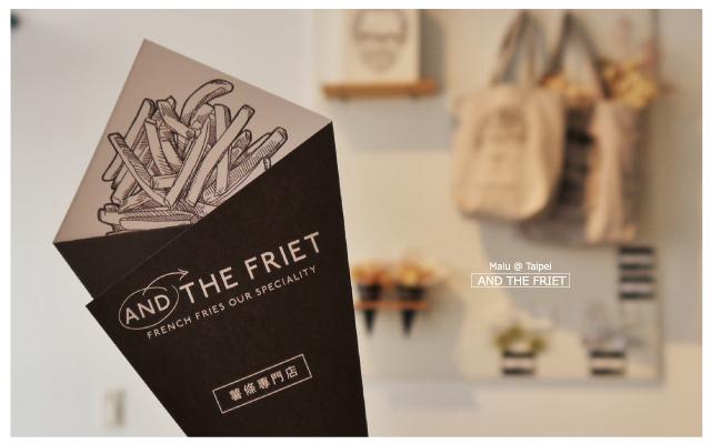 andthefriet薯條專賣店和tzubi-17