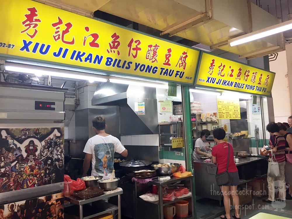 chinatown, chinatown complex, food, food review, review, singapore, xiu ji ikan bilis yong tau foo, yong tau foo, 秀记江鱼仔酿豆腐,秀记,江鱼仔,酿豆腐
