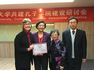 December 11' 17 The 9th Xiamen University Confucius Institute Partnership Workshop