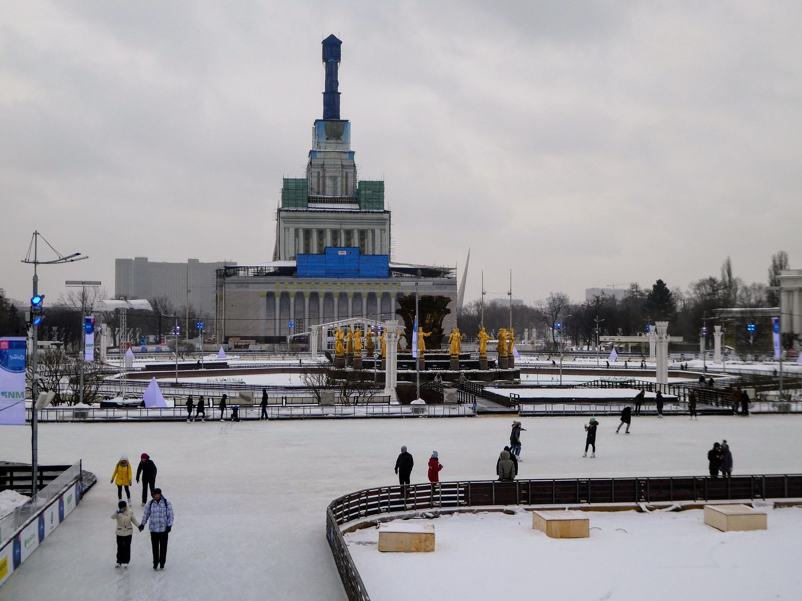 VDNKH Park, Moscow