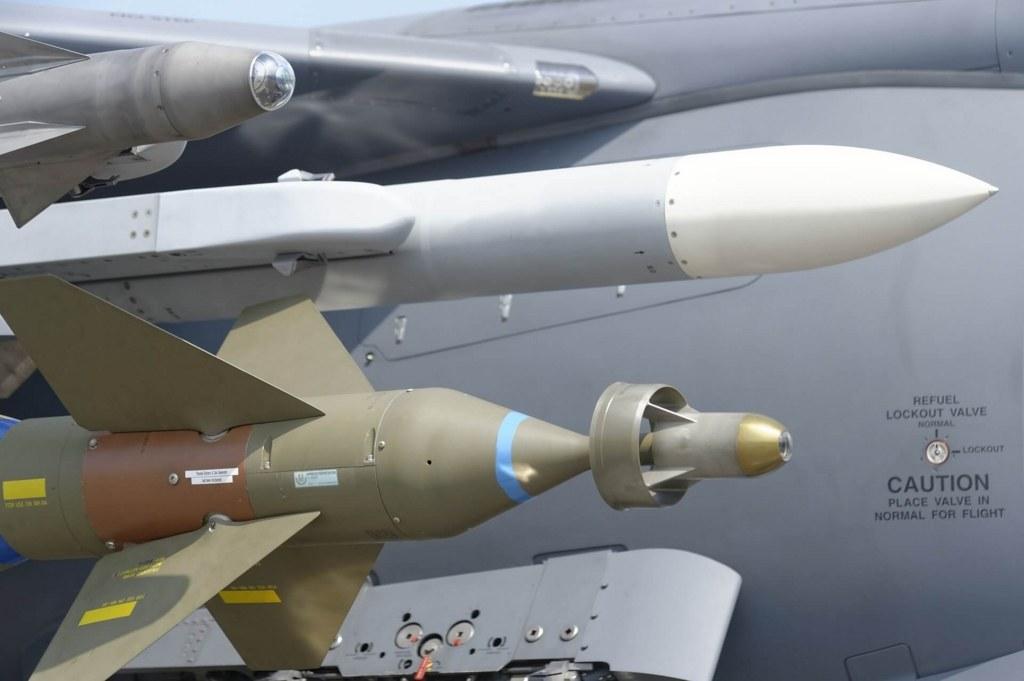 missilesphoto