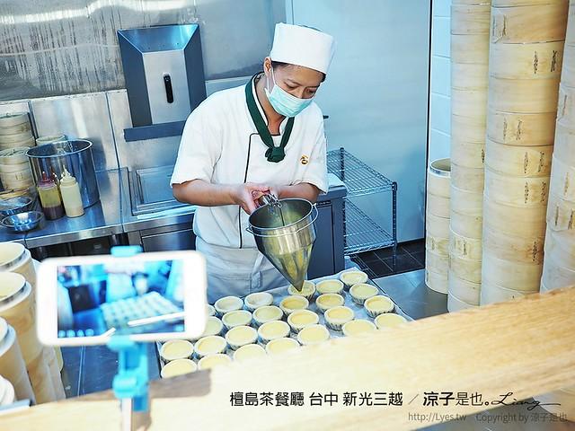 檀島茶餐廳 台中 新光三越 30