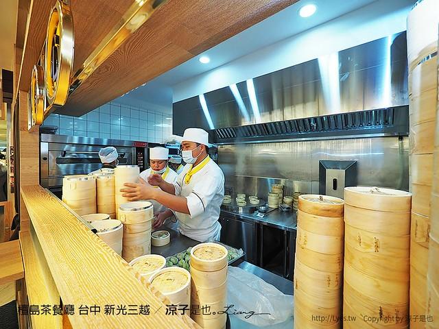 檀島茶餐廳 台中 新光三越 60
