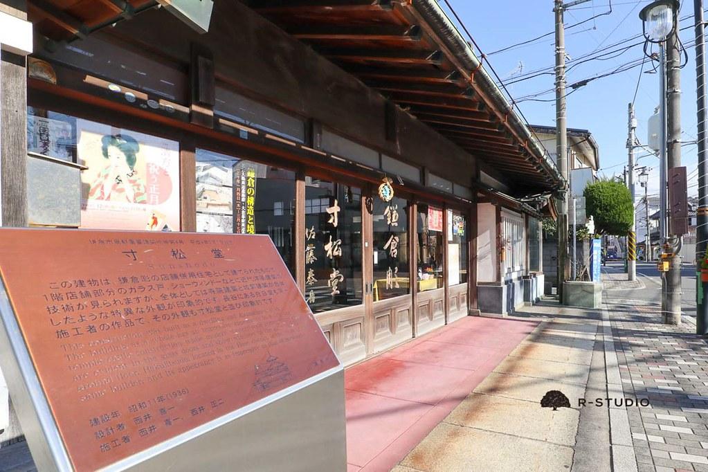 鎌倉のマンション:グランフォルム鎌倉笹目:現地周辺の街並み
