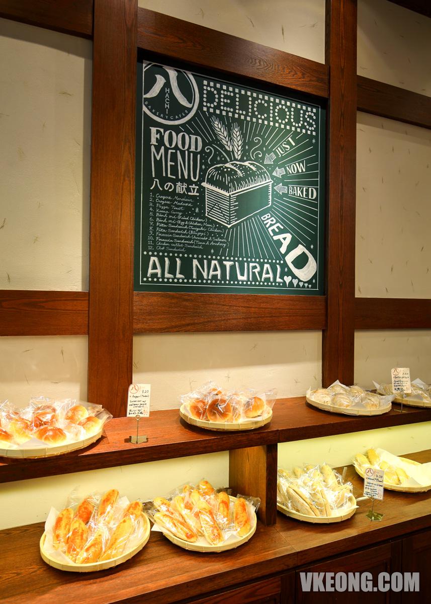 Hachi-Japanese-Bakery-KL
