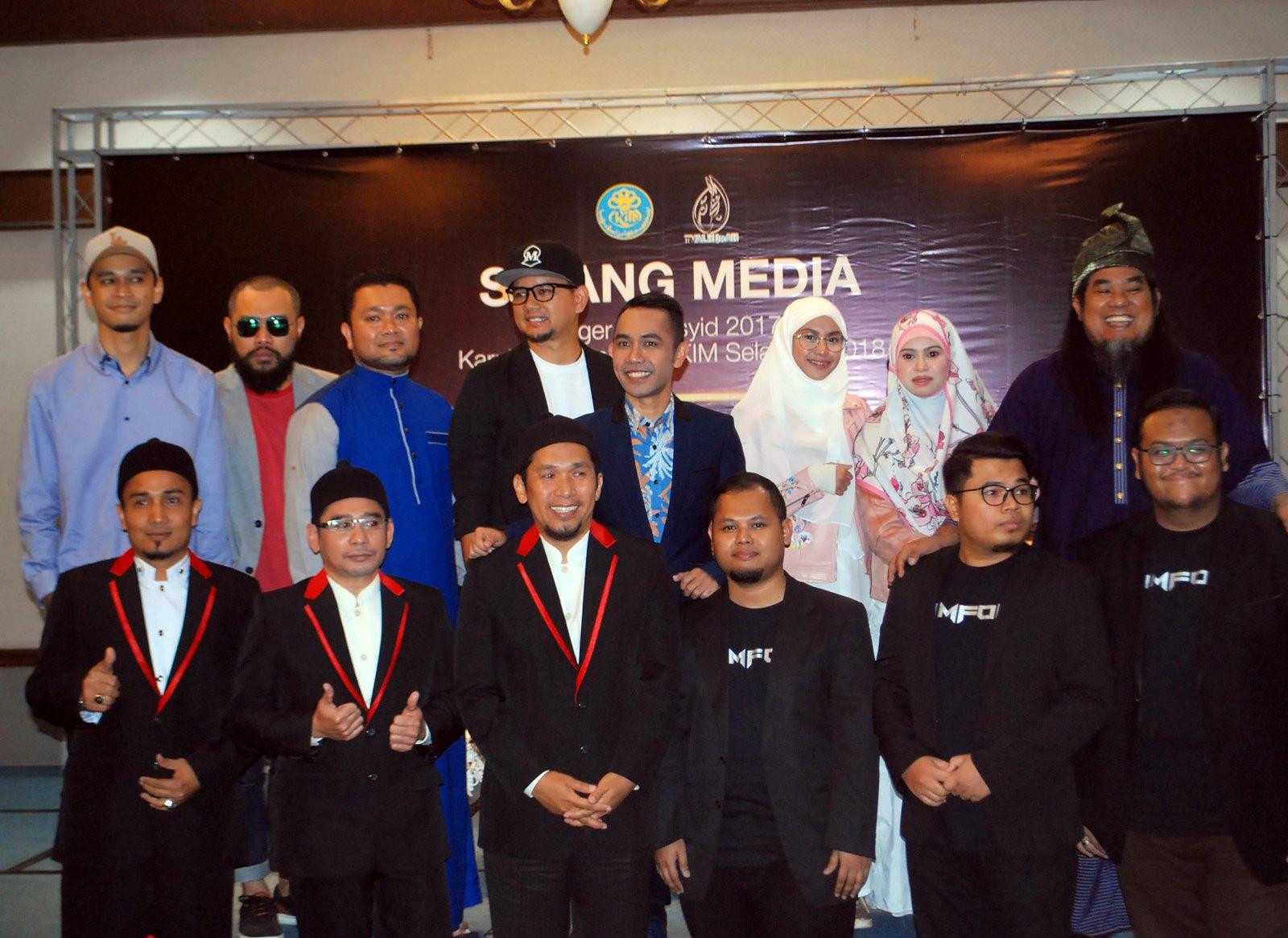 Anugerah Nasyid 2017