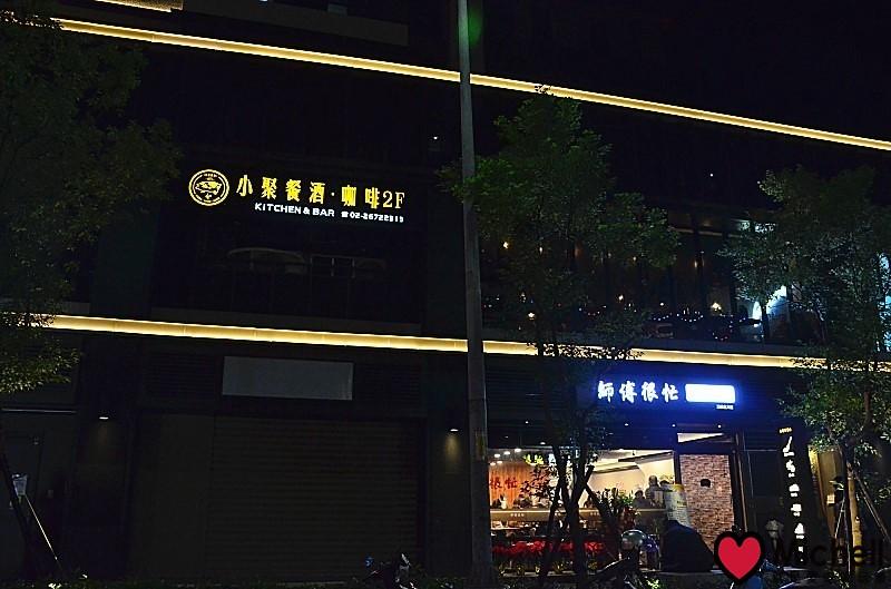 小聚餐酒館