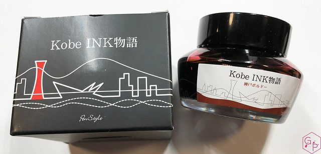 Ink Shot Review Kobe #6 Bordeaux @GoldspotPens 1