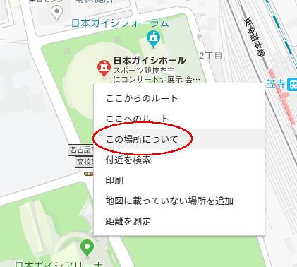 idokeidoshitei007