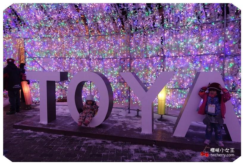 旅遊金徵文,冬季旅遊,大約在冬季,日本,北海道,洞爺湖溫泉,洞爺湖温泉,賞燈街,賞燈隧道,彩燈活動,燈飾節
