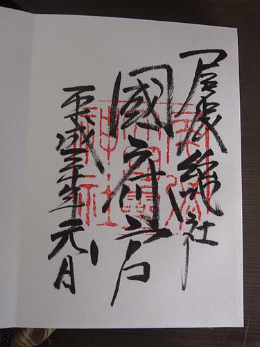 180101_05