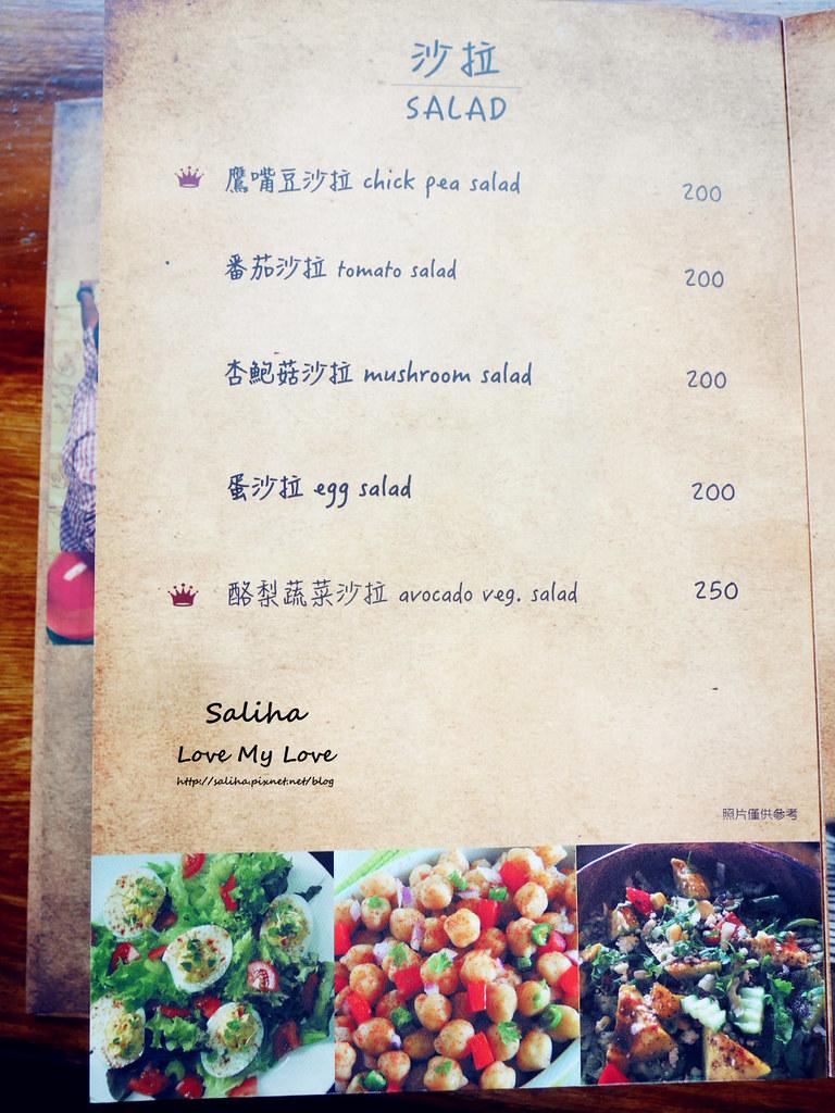 3 idiots toast curry 三個傻瓜印度蔬食大安店 (7)