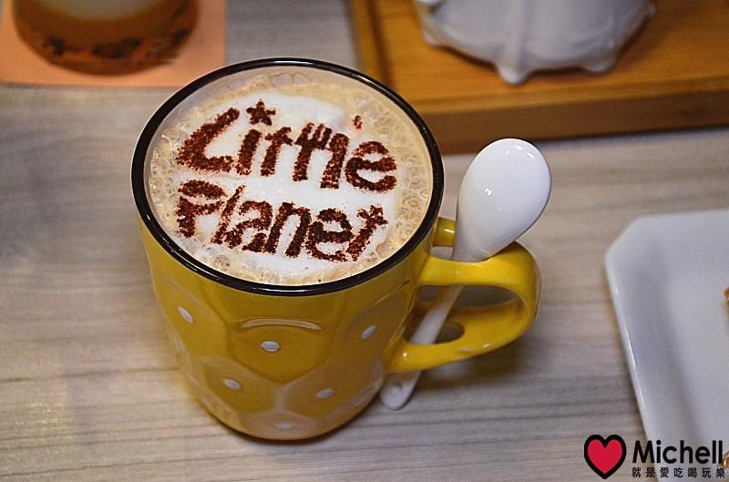 小星球家庭餐廳-Little Planet