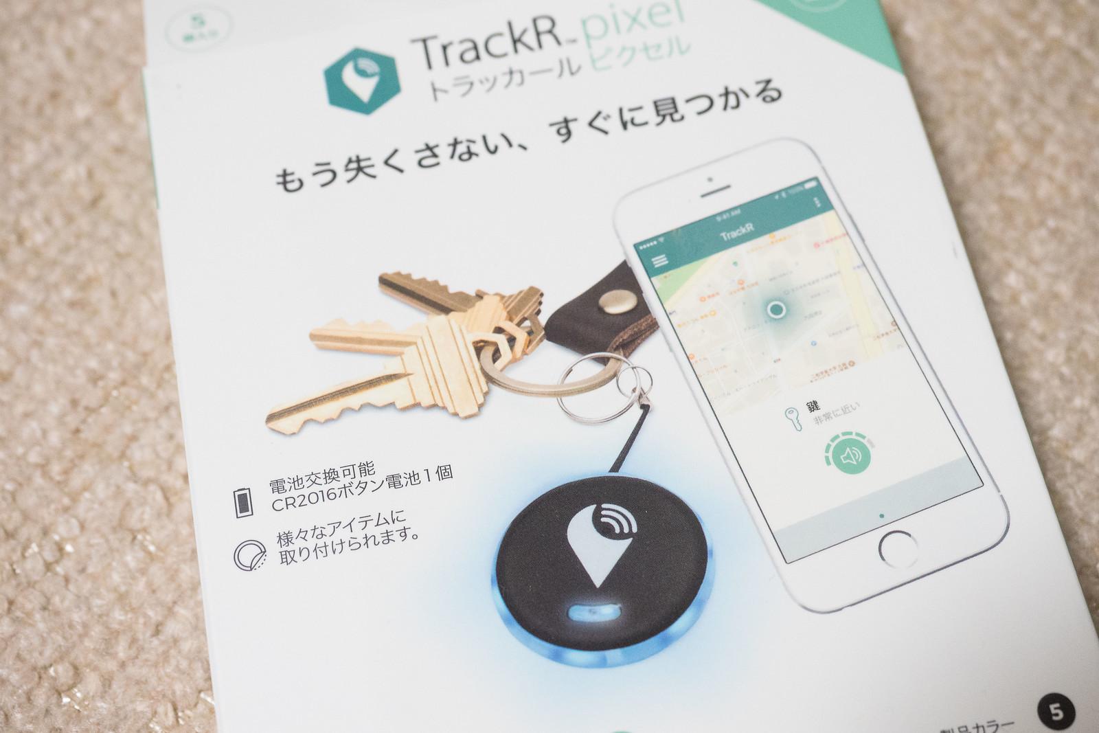 TrackR_pixel-5