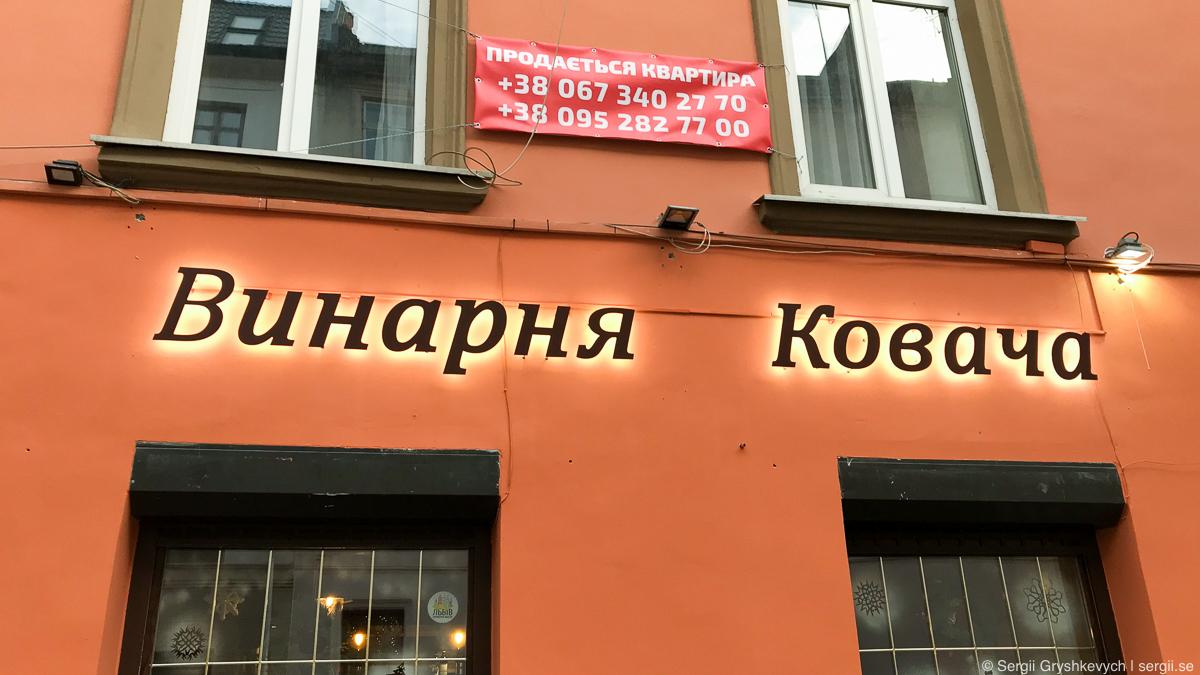 lviv-ukraine-p1-73