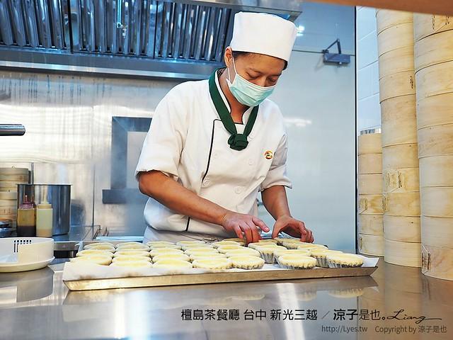 檀島茶餐廳 台中 新光三越 31