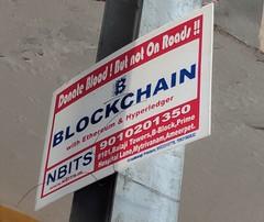 #blockchain #future #education #popular