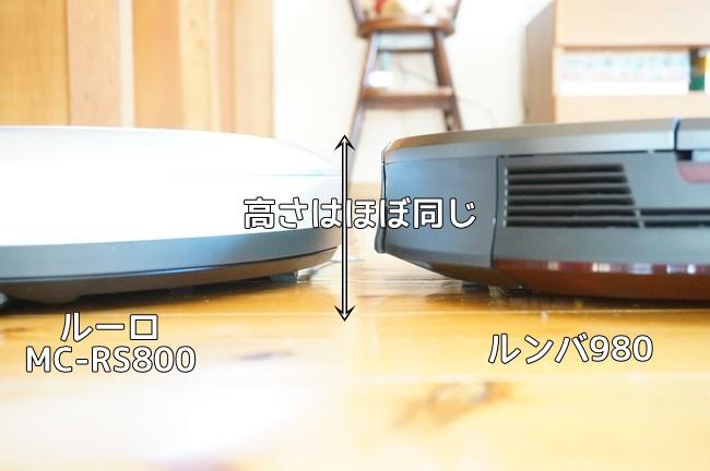hikaku002