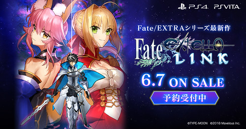 Fate_Extella_Link_Pre_Order